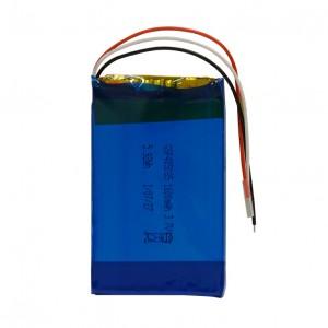 BATERIJA ZA NAVIGACIJU PGO5007-Battery