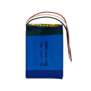 BATERIJA ZA NAVIGACIJU PGO500-Battery